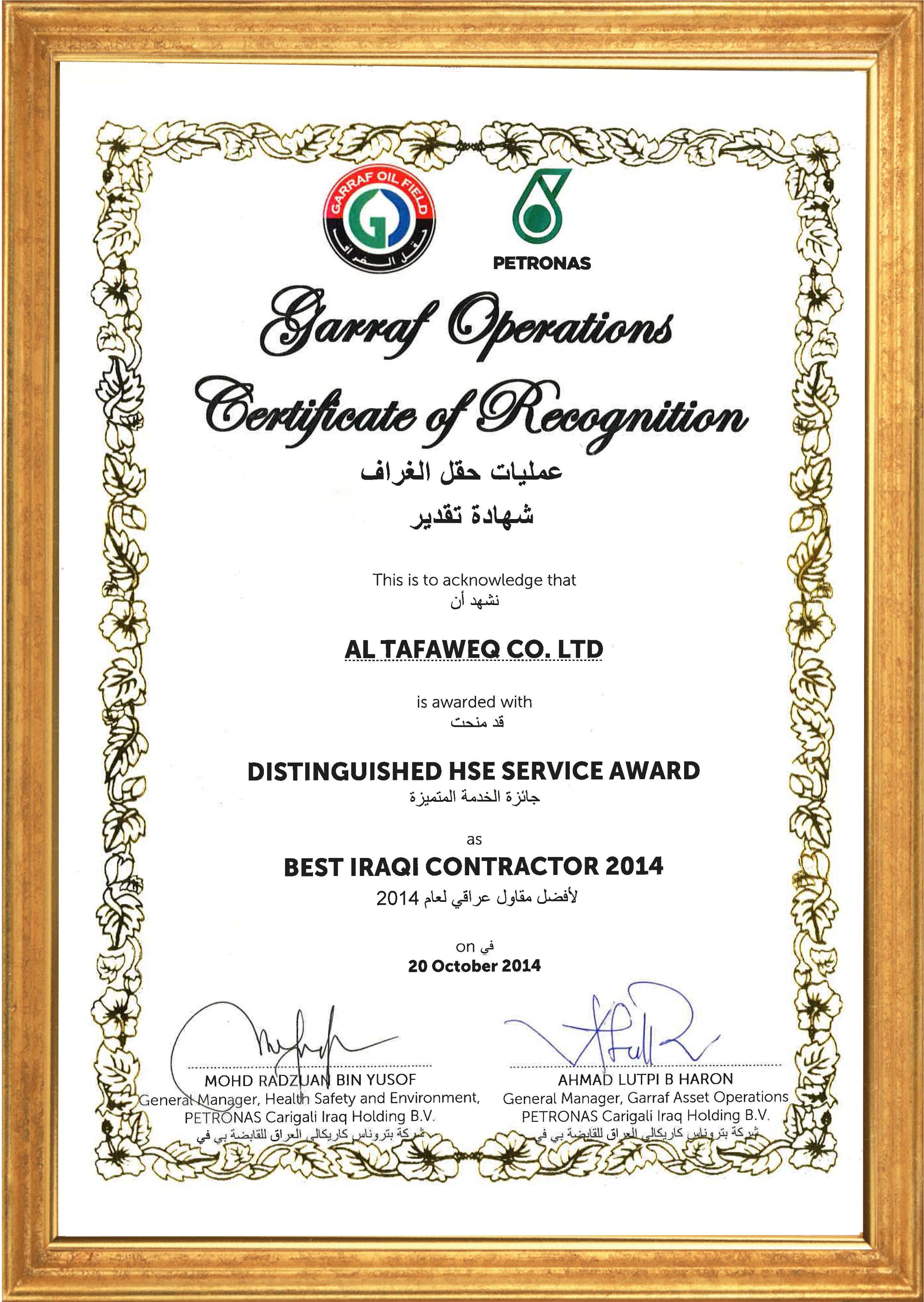 Best Iraqi Contractor 2014